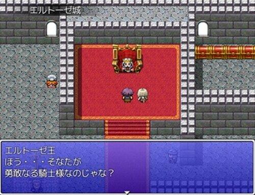 ミーチュラルトラスト Game Screen Shot4