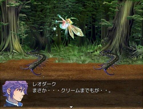 ミーチュラルトラスト Game Screen Shot5