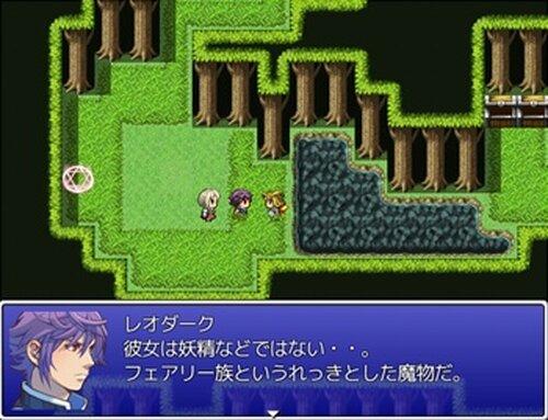 ミーチュラルトラスト Game Screen Shots