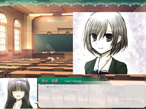 夢と夢の狭間で Game Screen Shot