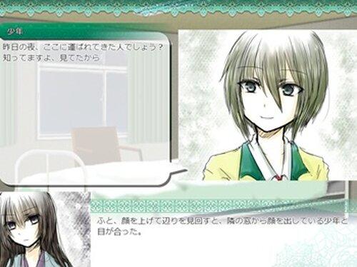 夢と夢の狭間で Game Screen Shot2