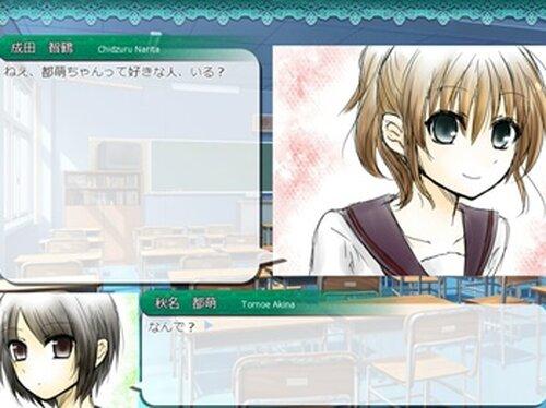 夢と夢の狭間で Game Screen Shot4
