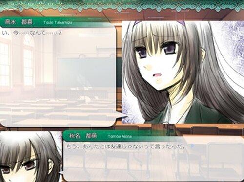 夢と夢の狭間で Game Screen Shots