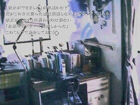 二十歳(はたち) Game Screen Shot3