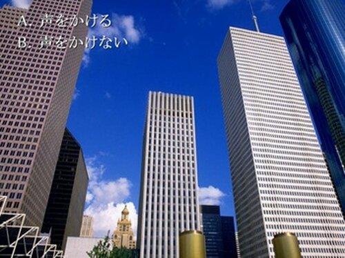 二十歳(はたち) Game Screen Shot4