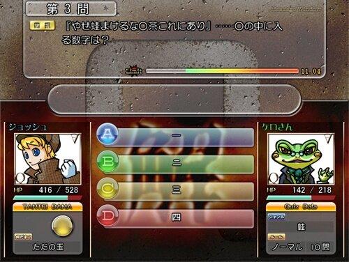謎解き探偵『奈祖トキオ』~その助手の最初の事件簿~ Game Screen Shot1