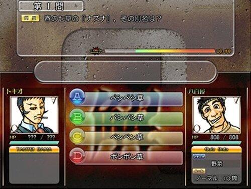謎解き探偵『奈祖トキオ』~その助手の最初の事件簿~ Game Screen Shot2