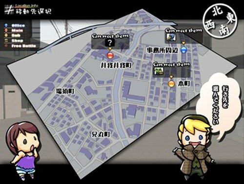 謎解き探偵『奈祖トキオ』~その助手の最初の事件簿~ Game Screen Shot4