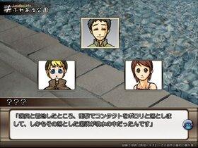 謎解き探偵『奈祖トキオ』~その助手の最初の事件簿~ Game Screen Shot5