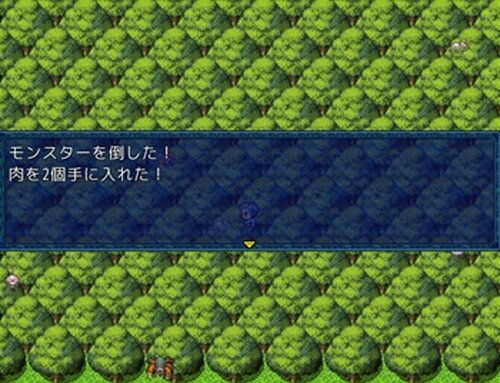 OH!カクテル道 Game Screen Shot4
