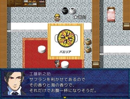 OH!カクテル道 Game Screen Shot5