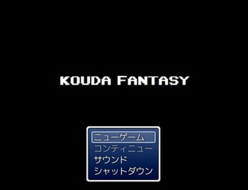 kouda fantasy Game Screen Shot2