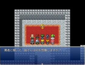 kouda fantasy Game Screen Shot3