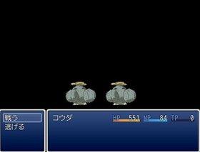 kouda fantasy Game Screen Shot4