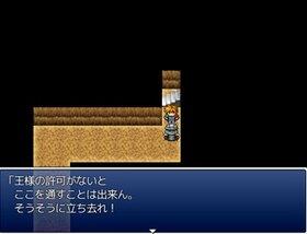 kouda fantasy Game Screen Shot5