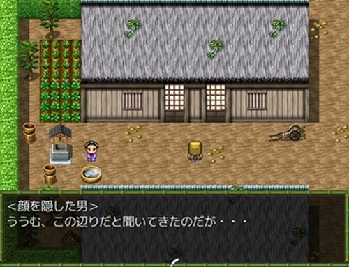 直し屋お杏 Game Screen Shot2