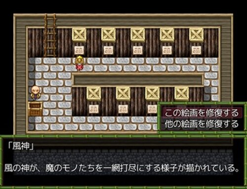 直し屋お杏 Game Screen Shot3