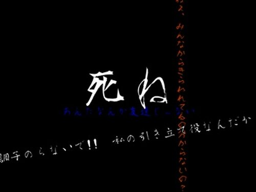 吠影吠声 Game Screen Shot5