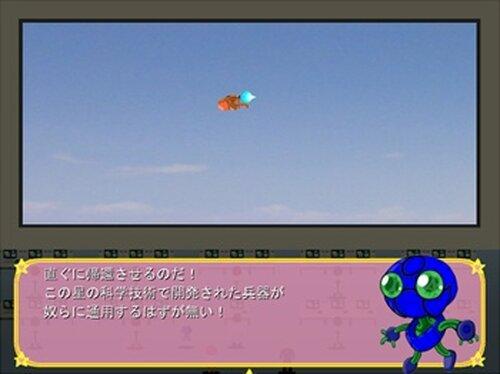 変身少女こころウイスター01 Game Screen Shot4