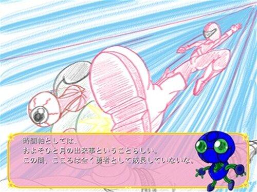変身少女こころウイスター01 Game Screen Shots