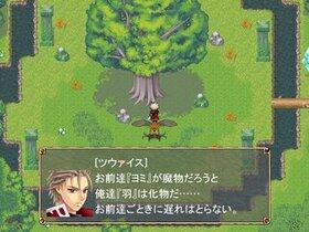 オヴェルスの翼 Game Screen Shot2