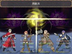 オヴェルスの翼 Game Screen Shot3