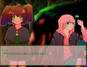 こはるの森 Screenshot