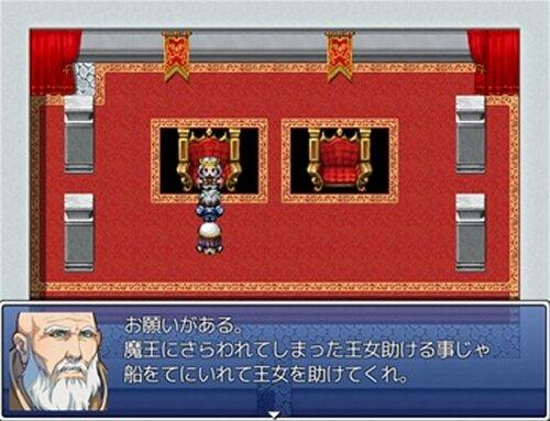ゼルダクエスト体験版 Game Screen Shots