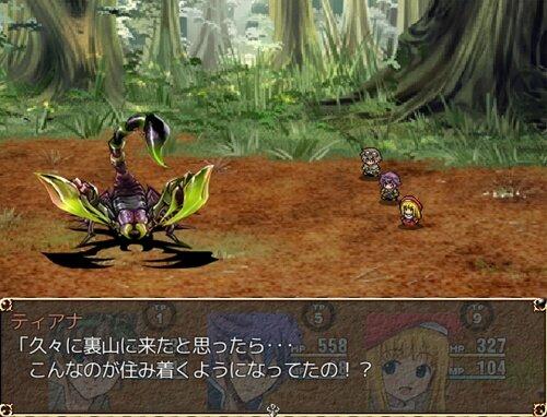 Medicinal Herb Story (薬草物語) Game Screen Shot1