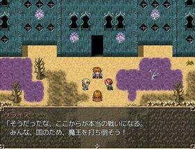 Medicinal Herb Story (薬草物語) Game Screen Shot2