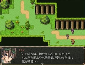 Medicinal Herb Story (薬草物語) Game Screen Shot5