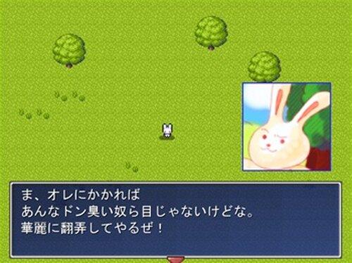 脱兎の如く! Game Screen Shot2