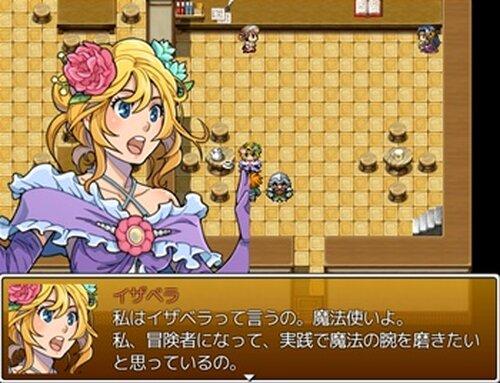 熱き冒険者たちの物語 Game Screen Shot2