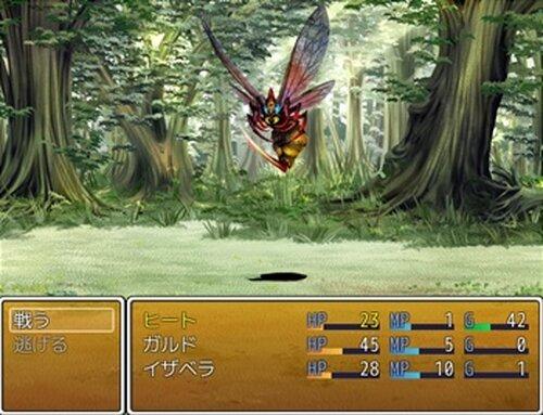 熱き冒険者たちの物語 Game Screen Shot3