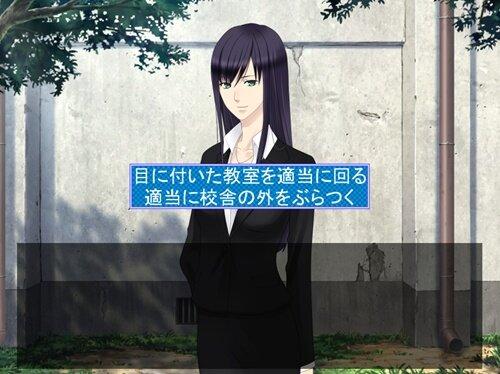 侑子さんといる日常。 Game Screen Shot1
