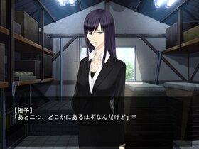 侑子さんといる日常。 Game Screen Shot2