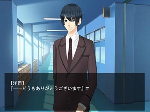 侑子さんといる日常。 Game Screen Shot3