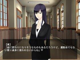 侑子さんといる日常。 Game Screen Shot4