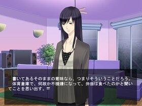 侑子さんといる日常。 Game Screen Shot5