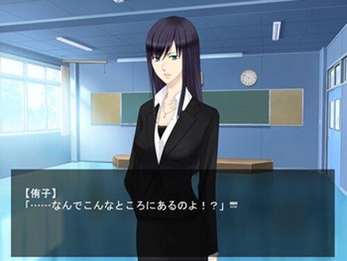 侑子さんといる日常。 Game Screen Shots