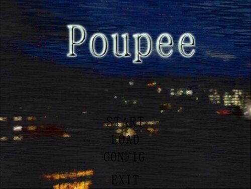 Poupee プーペ Game Screen Shot2