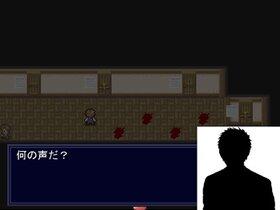 きみのうしろにきみはいる(体験版) Game Screen Shot3