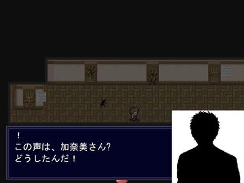 きみのうしろにきみはいる(体験版) Game Screen Shot4