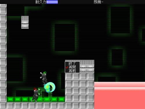 mono- Game Screen Shot1