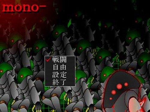 mono- Game Screen Shot2