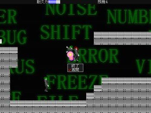 mono- Game Screen Shot3