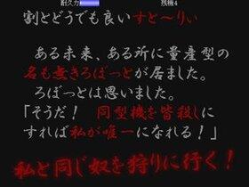 mono- Game Screen Shot5