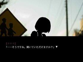 人間ぐるみ Game Screen Shot2