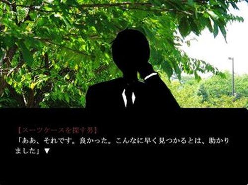 人間ぐるみ Game Screen Shot3