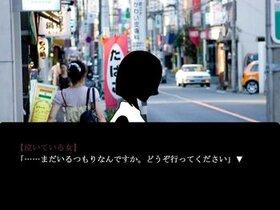 人間ぐるみ Game Screen Shot4